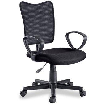 Compra silla para oficina ads semi ejecutiva modelo winchester env o gratis online linio m xico - Sillas oficina outlet ...