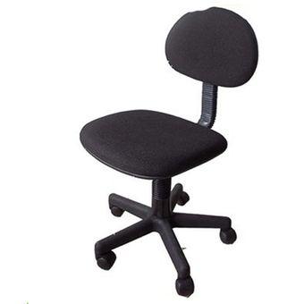 Compra silla para oficina con ajuste neumatico negro for Sillas para oficina precios