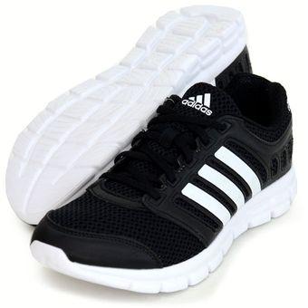 adidas zapatillas hombre