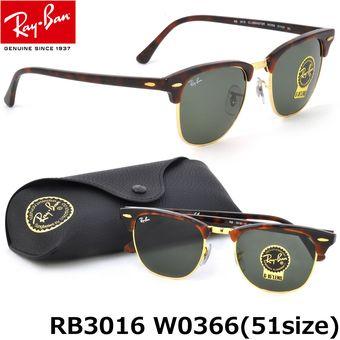 gafas de sol ray ban rb 3016 w0366 49 clubmaster